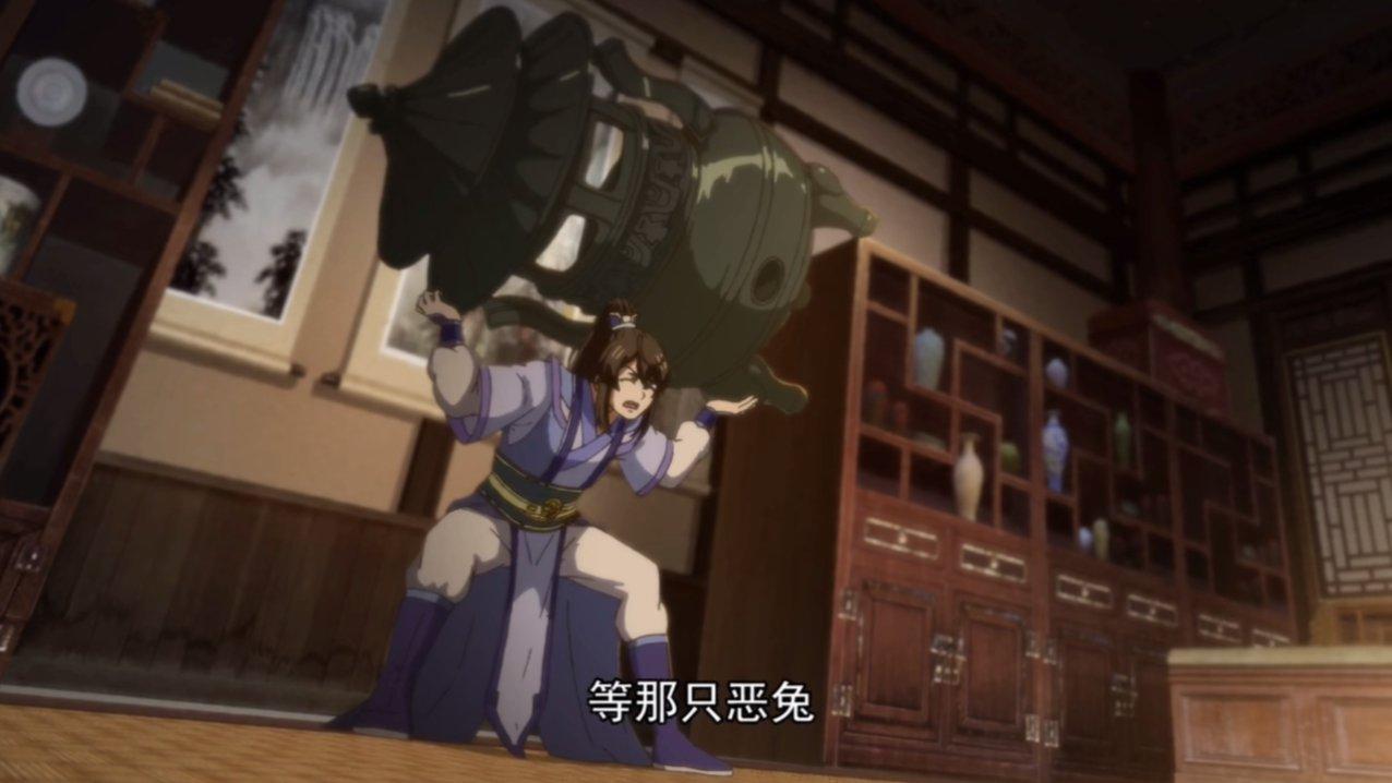 动漫: 白小纯来了21集
