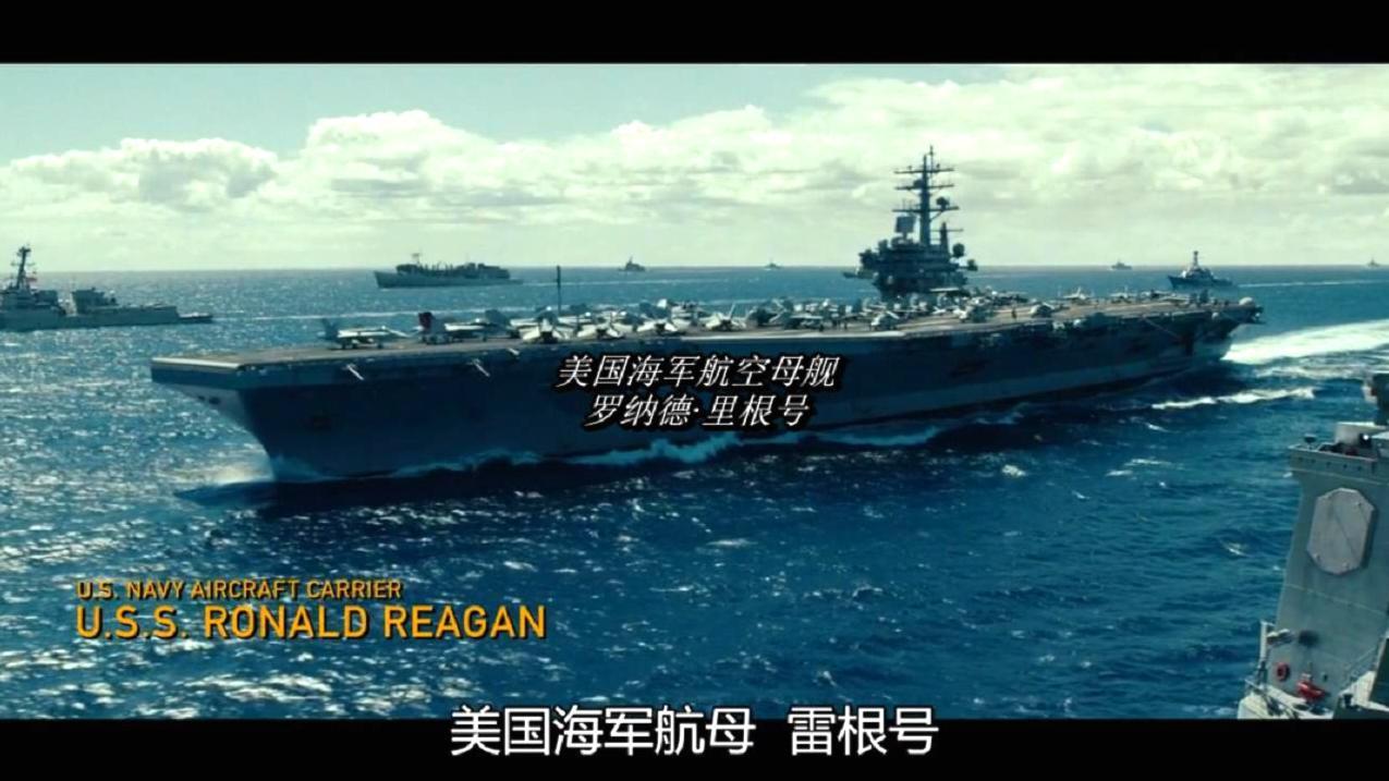 顶级科幻片混剪, 外星战舰闯入航母联队演习区, 驱逐舰瞬间遭团灭