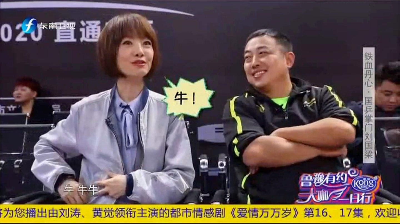 综艺: 鲁豫采访刘国梁, 国梁教练这口才真是了得, 佩服!