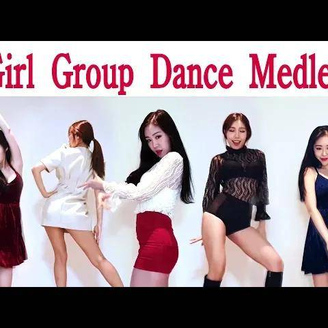 girl group dance medley(jennie solo,뚜두뚜두,(g)i-dle,sunmi,twice,mamamoo,bboom bboom)waveya