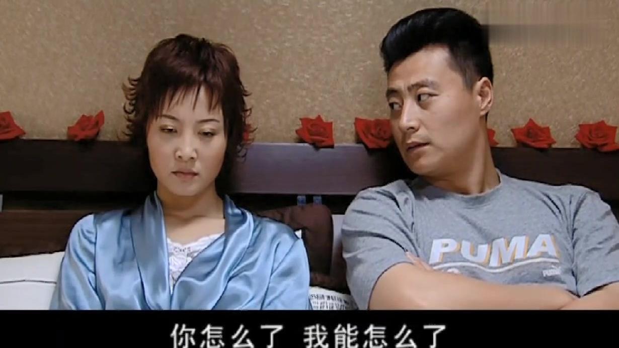 与谁共眠: 罪行被妻子发现, 王伟立马不淡定了, 这下彻底完蛋了