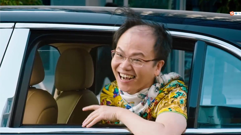 美人鱼: 郑总带资进组, 出场短短几秒钟, 却成了全剧最经典!