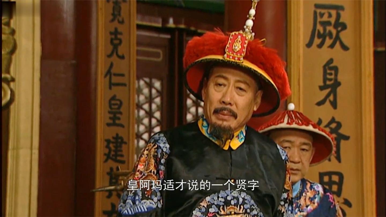 雍正王朝: 雍正举荐十四当大将军, 通过康熙选继承人的考验, 好看