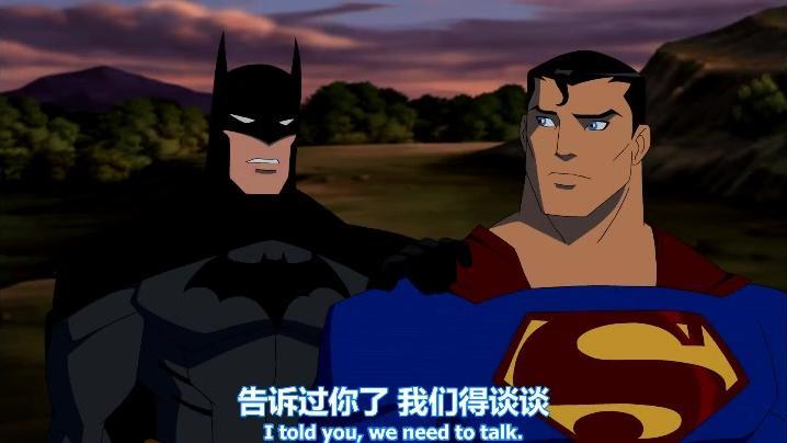 【DC动漫】少年正义联盟 第一季E05 超人 蝙蝠侠 国语版 连载中