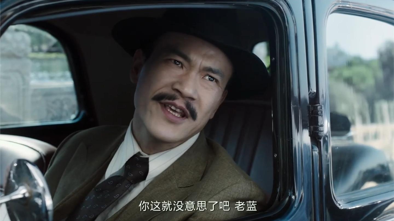 邪不压正: 姜文跟廖凡互扔手雷, 这段承包了我一年的笑点, 太逗了