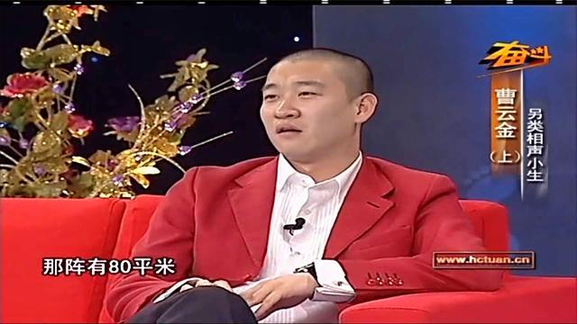综艺: 曹云金终于说出为什么要离开郭德纲, 直言在那生活太苛刻了
