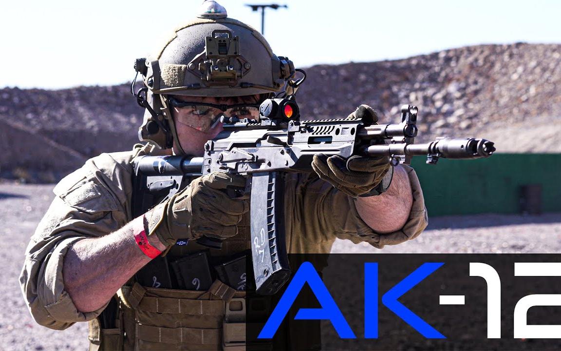俄罗斯新式突击步枪-AK12