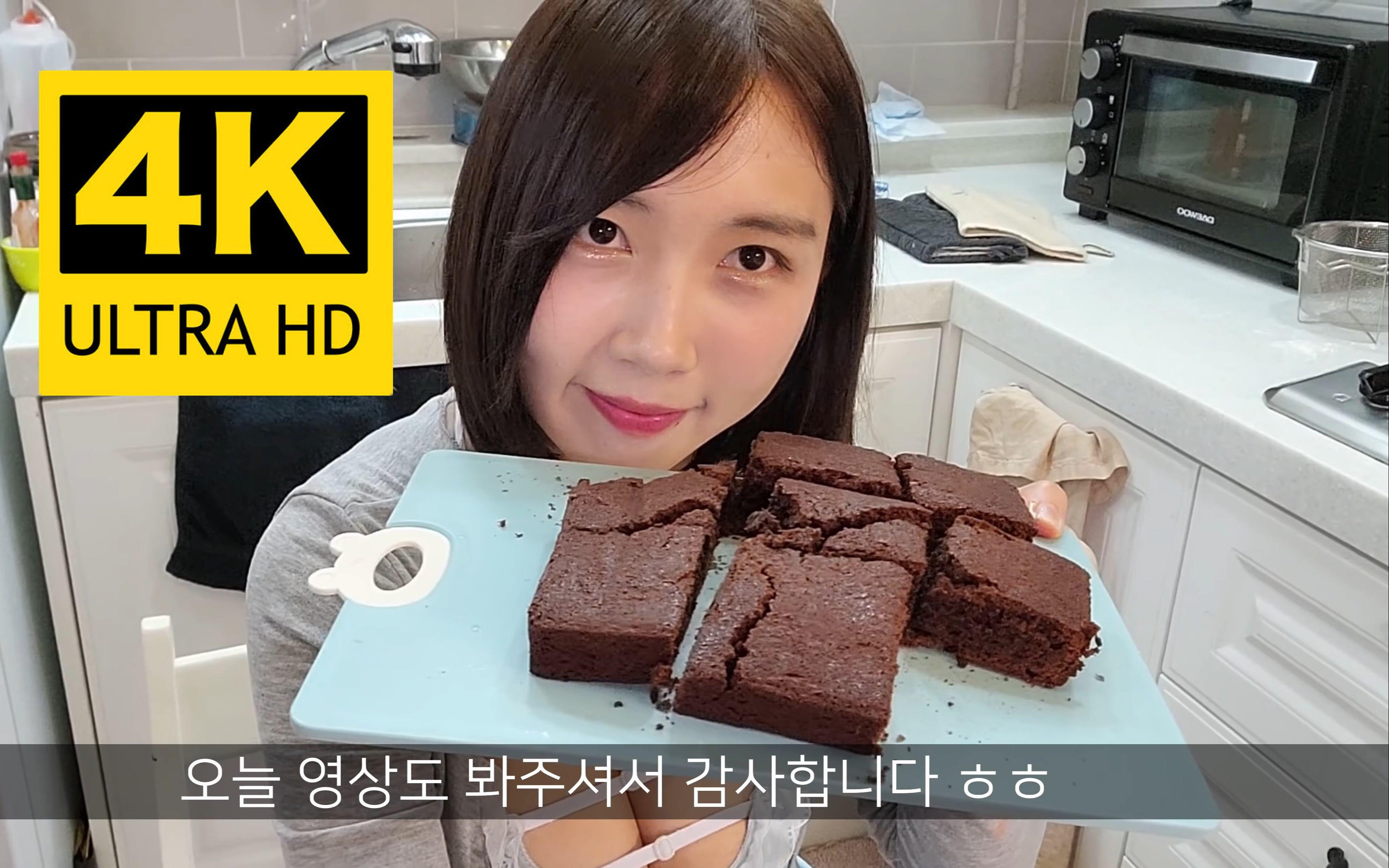 【4K】大姐姐巧克力蛋糕简单制作教程 / Velvet Tube / 机翻中文