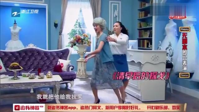 """张小斐化身时尚妈妈""""逼婚""""孙茜, 包袱不断, 全程笑不停!"""