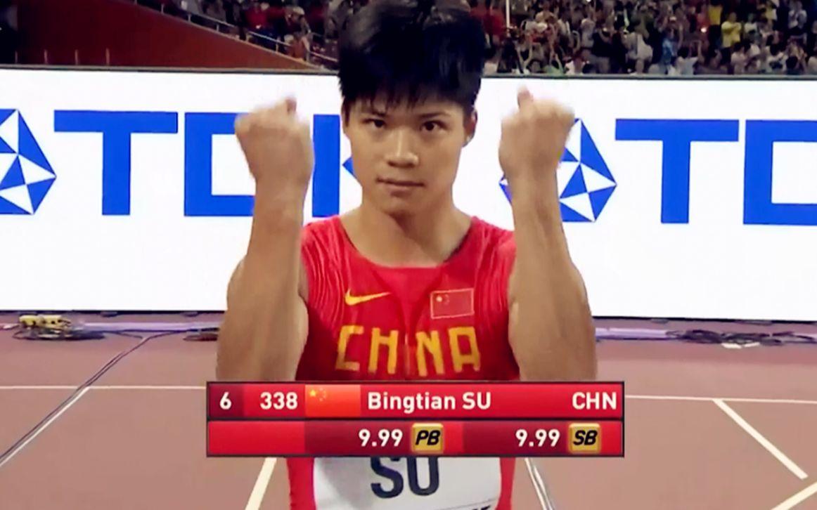 中国体育10年代10大名场面
