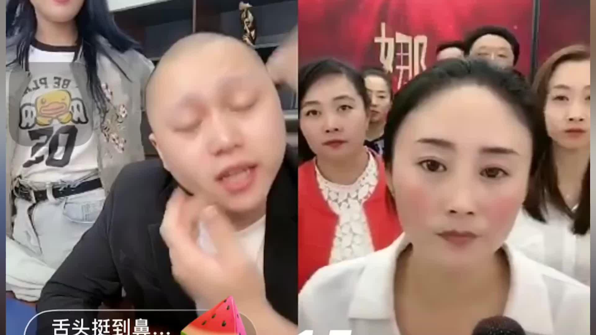 网红pk之王刘二狗退网前因(一)