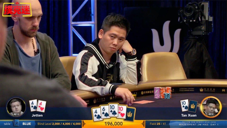 德州扑克: 如果你拿到顶三条会放弃吗? 谭轩告诉你答案!