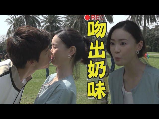 【跟鯊魚接吻】ep13花絮 激情吻戲吻出奶味 鍾瑶被羅宏正吃相逗樂