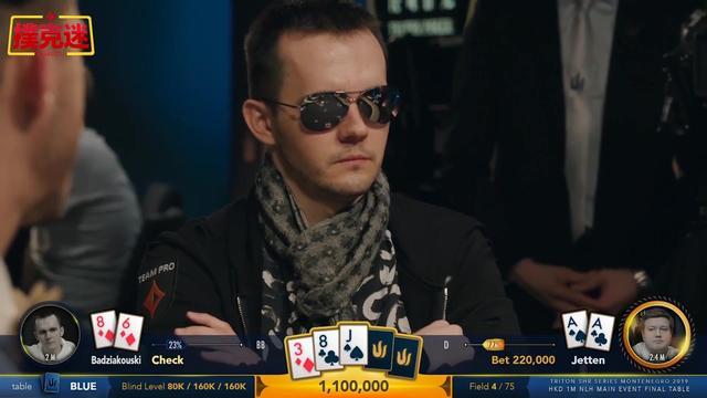 德州扑克: 德州扑克史上AA的那些花式死法