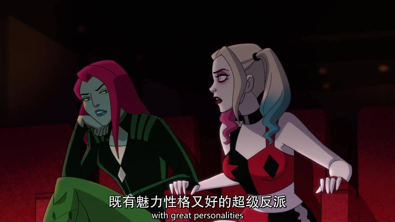 DC动漫: 哈莉奎茵第一季E03, 又名小丑女动画版, 有蝙蝠侠哦