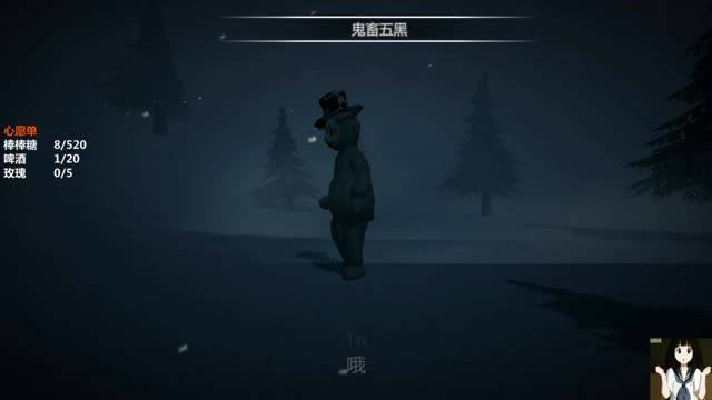#恐怖游戏鬼畜天线宝宝-P3