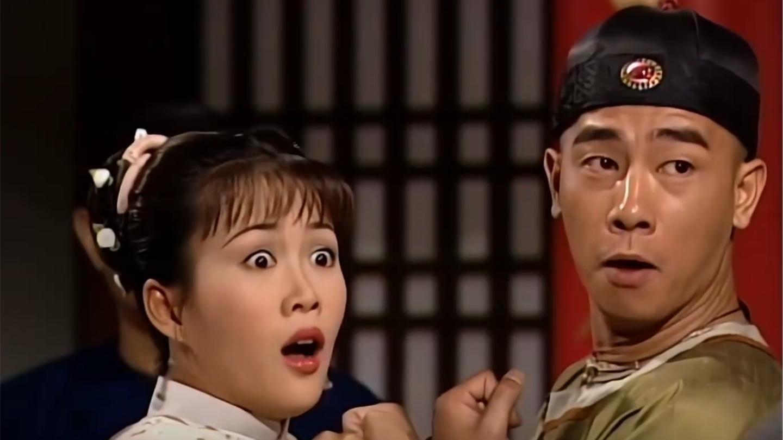 鹿鼎记: 韦小宝找来多隆, 让多隆强迫阿珂和他成亲
